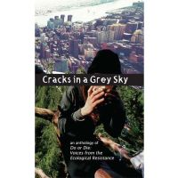 Cracks in a Grey Sky. An anthology of Do or Die