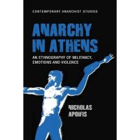 Nicholas Apoifis: Anarchy in Athens