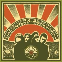 The Baboon Show – People's Republic LP