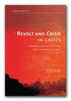 Occupied London - Revolt and Crisis in Greece