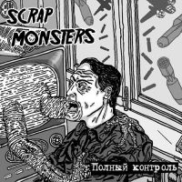 Scrap Monsters - Полный Контроль (total control) [EP] – CD