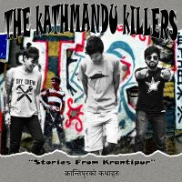 The Kathmandu Killers – Stories from Krantipur 12
