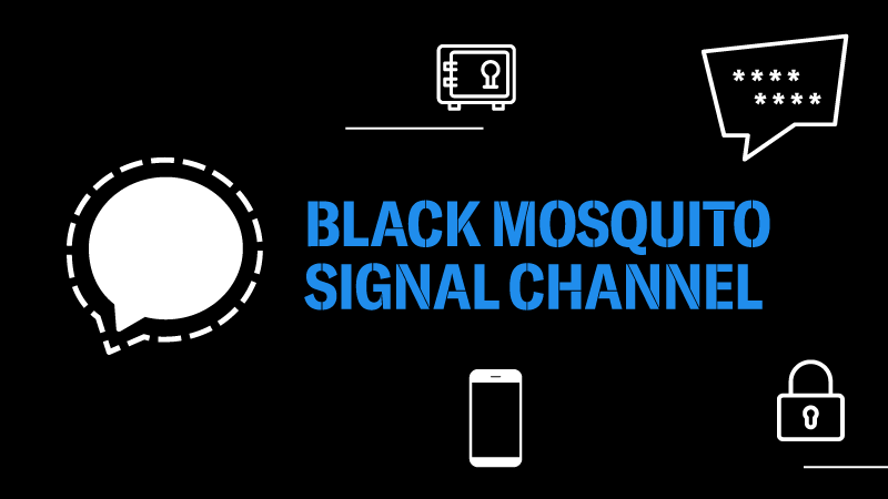 Signal Channel